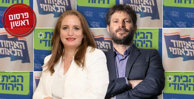 הסרטונים האנונימיים: הבית היהודי מגיב להאשמות