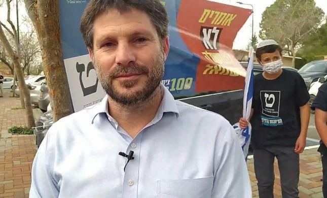 ועדת הבחירות אסרה על סמוטריץ' להגיב לבנט
