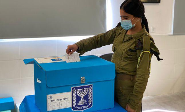 """הבחירות כבר כאן: חיילי צה""""ל התחילו להצביע"""