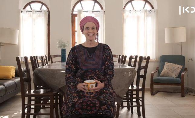צפו: האמא הסרוגה שגרה ברובע המוסלמי