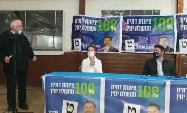 בכנס בגוש עציון: ביבי הודיע על תמיכה בציונות הדתית