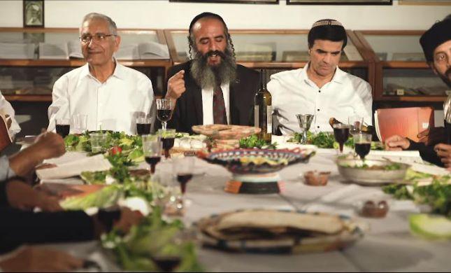 תאמצו? שרים 'חד גדיא' בנוסח יהודי תימן. צפו