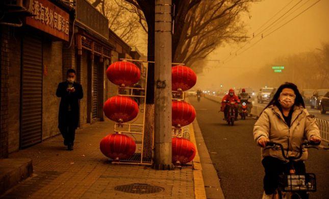 שמיים כתומים: זיהום אוויר חריג נרשם בבירת סין