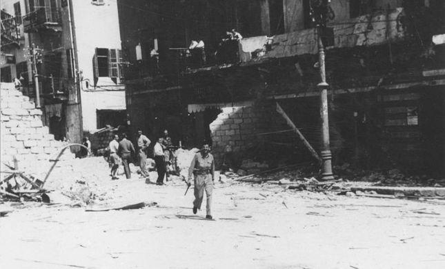 היום בהיסטוריה: מבצע 'ביעור חמץ' וכיבוש העיר חיפה