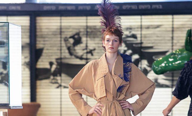 שבוע האופנה: התצוגה הצנועה של המעצבת הדתיה