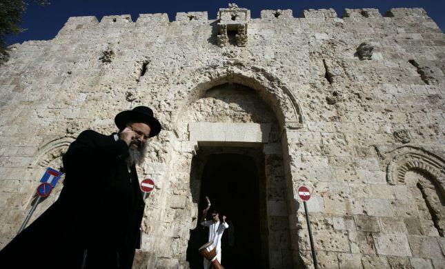 ערבי יפצה כספית בחור ישיבה שהיכה בירושלים