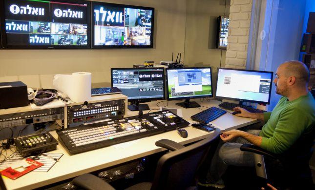 חדשות 12 דורשים מוואלה: הסירו את הפרסום ותתנצלו