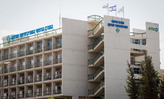 אישום: חנק את הרופאה הבכירה בבית חולים סורוקה