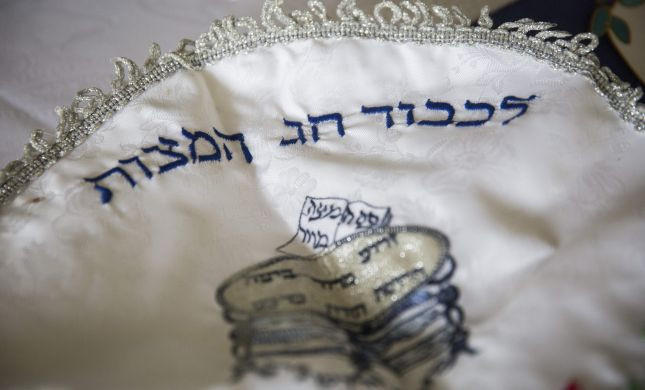 """הרב הראשי לישראל מפרסם קובץ הלכות פסח תשפ""""א"""