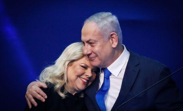 """אולמרט: """"שרה נתניהו מסכנת את ביטחון ישראל"""""""