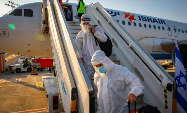 סעודיה חסמה את המרחב האווירי לטיסות מישראל