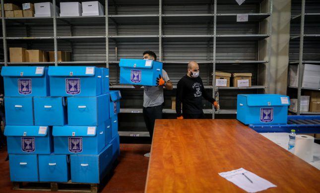 פה אחד: ועדת הבחירות אישרה את תוצאות הבחירות