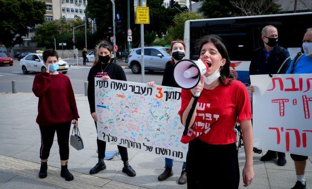 המחאה עזרה: כתב האישום נגד ירין שרף תוקן