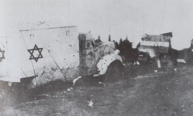 """היום בהיסטוריה: 77 נרצחים בהתקפה על """"שיירת הדסה"""""""