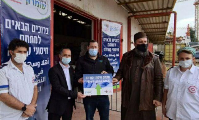 """חיסון הפלסטינים: """"הקורונה לא מבדילה בין בני אדם"""""""