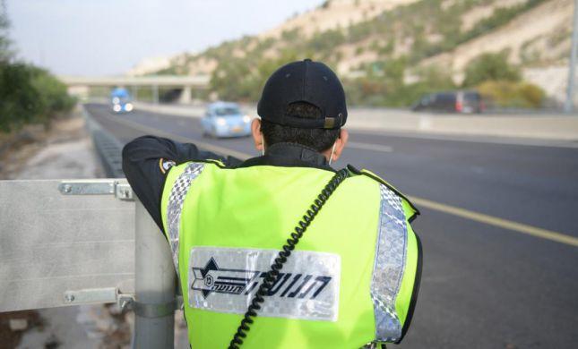 """המאבק בתאונות הדרכים: מאות דוחות ניתנו ביו""""ש"""