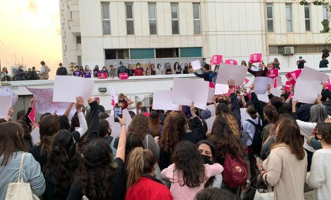 """ההפגנה מול פרקליטות תל אביב: """"זילות בעבריינות מין"""""""
