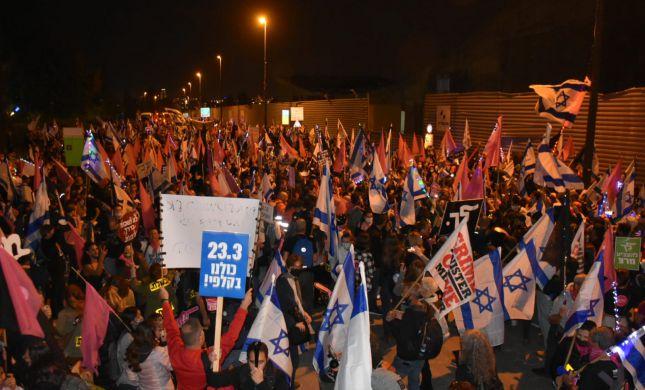 בפעם ה-39: מחאת ענק נגד ראש הממשלה נתניהו |צפו: