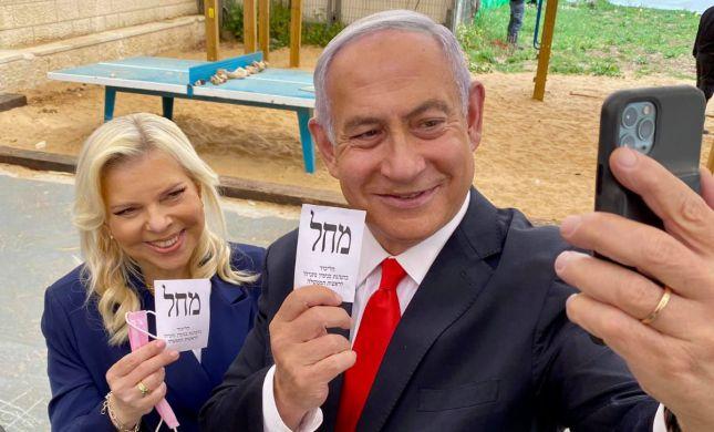 """נתניהו הצביע: """"זה יום חג לישראל, שמחה וחיוכים"""""""