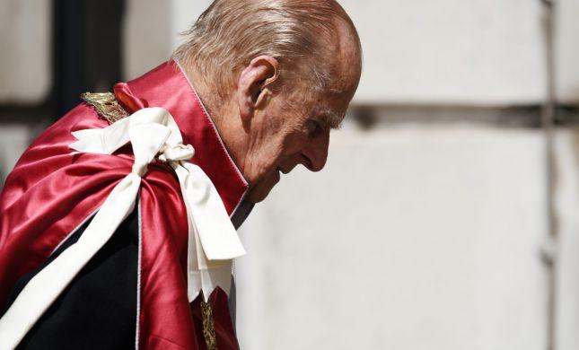 בריטניה באבל: הנסיך פיליפ הלך לעולמו בגיל 99