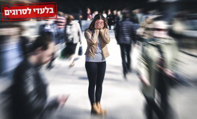 מחריד: כך הותקפה יהודייה בדרום תל אביב | האזינו: