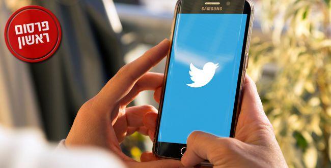 אירוע חמור: עיתונאי נחקר באזהרה על ציוץ בטוויטר