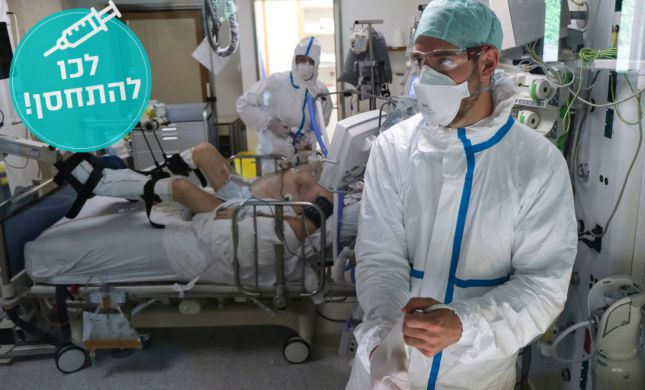 קורונה בעולם: מניין המתים חצה את רף ה-3 מיליון