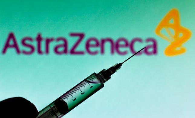 ארגון הבריאות העולמי יבחן את החיסון של אסטרהזניקה