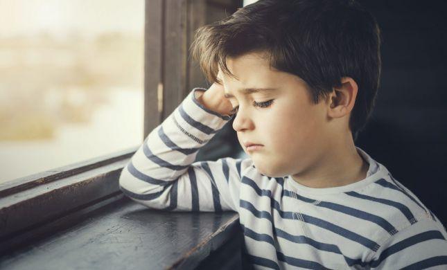 אל תתעלמו: כך תזהו שהילד שלכם במצוקה