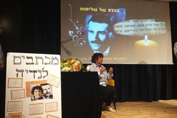 """לזכרו: בחמ""""ד ציינו את יום הוצאתו להורג של אלי כהן"""