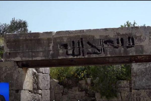 """מזעזע: כך נהרסים מאות אתרים ארכיאולוגיים ביו""""ש"""