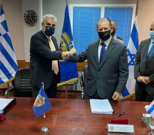 """חדשות בעולם, מבזקים 5.4 מיליארד ש""""ח: עסקת ענק נחתמה בין ישראל ויוון"""