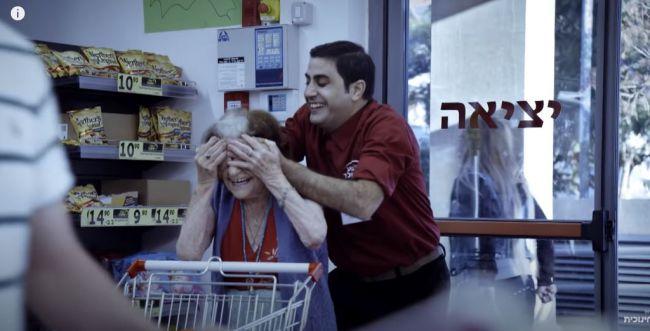 עצוב: שחקנית ''קופה ראשית'' הלכה לעולמה