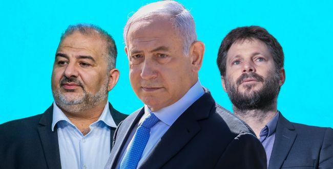 """בליכוד בוחנים: השבעת ממשלה עם 59 ח""""כים"""