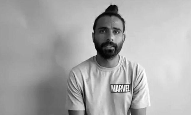 סכנה מיידית לחייו: מצבו של איציק סעידיאן הוגדר אנוש