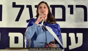 יהדות, פרשת שבוע צפו: קצר על הפרשה | לא לישראל הראשונה והשנייה
