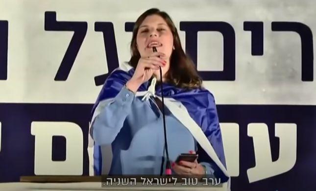 צפו: קצר על הפרשה | לא לישראל הראשונה והשנייה
