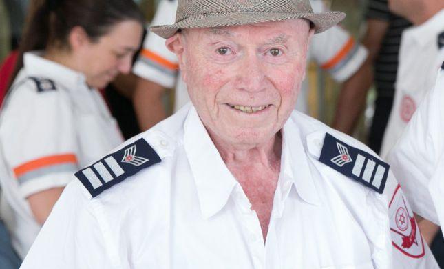 """נזף בקצין SS ושרד; בגיל 93 עדיין מתנדב במד""""א"""