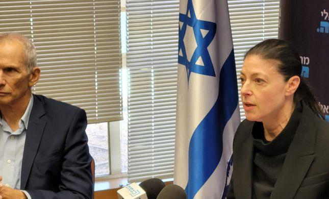 """מיכאלי: """"מדיניות נתניהו קירבה את איראן לגרעין"""""""