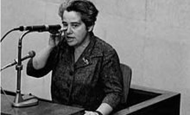 שידור חי: סיפורה של עדת המפתח במשפט אייכמן