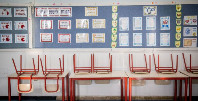 המתווה החדש: פתיחת כל הכיתות וביטול הקפסולות