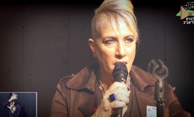 צפו: סי היימן בשיר מרגש לזכרו של החייל הסרוג