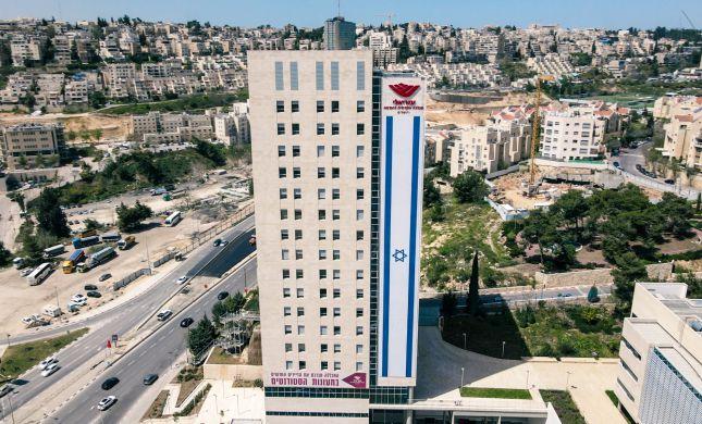 לכבוד יום העצמאות: דגל ענק נתלה בירושלים • צפו
