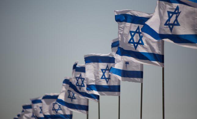 מניפים את הדגל: תנועת רגבים מחלקת אלפי דגלים