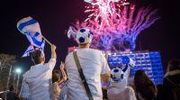 טיולים, צאו לטייל צאו לחגוג: אירועי יום העצמאות ה-73