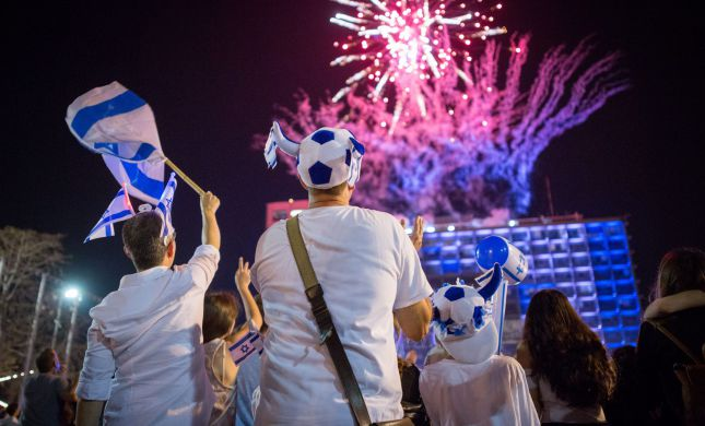 צאו לחגוג: אירועי יום העצמאות ה-73