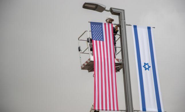 """דיווח: זה האיש שהולך לכהן כשגריר ארה""""ב בישראל"""