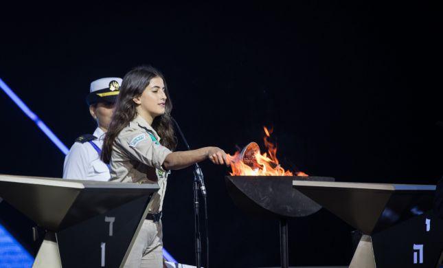 לתפארת הדור הצעיר: בת ה-18 שתדליק השנה משואה