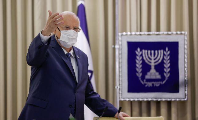 """התקפות על הנשיא: """"יום טראגי למדינת ישראל"""""""