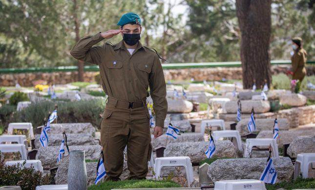 """יום הזיכרון תשפ""""א: ישראל מתייחדת עם 23,928 נופליה"""